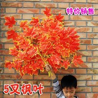 artificial plants and trees - Garden Decorations the leaves Five fork red maple tree simulation flowers and green plants