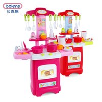 Wholesale Berns house children years old girl cooking simulation package kitchen utensils toys