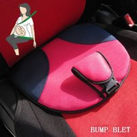 Wholesale 2016 hot sale high quality Pregnant woman Bump belt for Car Seat belt