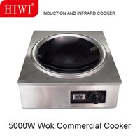 Wholesale HIWI W coomercial induction cooker countertop concave
