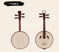 Wholesale 8511 Xinghai Nguyen Nguyen mahogany hardwood bone flower color ethnic musical instrument Ruan water first flower gift package