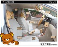 automotive bearings - 10pcs unit Fashion Auto Accessories Rilakkuma Cartoon Bear Car Upholstery Steering wheel cover pillow Universal Automotive interior