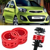 Wholesale 2pcs Super Power Rear Car Auto Shock Absorber Spring Bumper Power Cushion Buffer Special For KIA MORNING