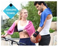 Wholesale Hypothermia Cooling Towel X30CM Exercmer Sports Ice Cool Towel Hypothermia ise Sweat Summer Sports Ice Cool Towel Cold Towel