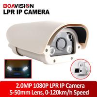 1080P barrera de peaje del autobús del coche LPR de licencia del vehículo Placa de captura de cámara de identificación por reconocimiento CCTV IP ONVIF, LEDs de luz blanca
