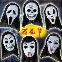 Party Decorations angels ghosts - Halloween god of death masks Halloween cloak cape masks horror ghost mask vampire mask devil masks skull mask