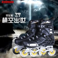 Wholesale Xuanwu X7 inline skate skates adult adult skate fancy professional men and women single row roller skates