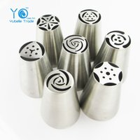 Wholesale 7pcs Russian Tulip Nozzles Stainless Steel Cake Decorating Tips Cupcake Icing Tips Cake Decorating Tips