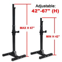 barbell stand - 2pcs Standard Solid Steel Squat Stands Barbell Adjustable Rack Free Press Bench