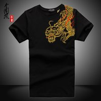 Wholesale New Arrival China National Wind Dragon embroidery shirts kung fu Shirt tops Summer short sleeve cotton t shirt for men male