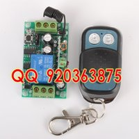 automatic door power - DC12V CH RF MHZ MHZ radio power switched system automatic sliding door opener