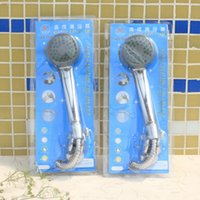 Wholesale Shower Bath Device Bath Artifact The Spa Shower Shower Set Anion Flower is Aspersed Drop Shipping
