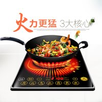 Wholesale induction cooker home authentic ultra thin battery stove hot pot quality goods kitchen electric appliance