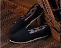 Wholesale Women and men Casual flats for lady men women tom ses shoes Canvas shoes colors EU size and retail