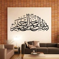 Wholesale high quality Fashion Removable Living Room Background Wall Decor Bedroom Waterproof Wall Stickers