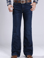 bell bottom pants for men - Mens Plus thick velvet Black Blue Jeans Plus Size to Big Denim Jean Flare Bell Bottom Flare Pants Trousers For Men