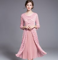 ancient china house - KW China Buckle Lace Dress Autumn Fashion Restore Ancient Ways Suit dress Three House Fold Skirt