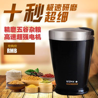 Wholesale Multifunctional grinding machine household electric coffee grinder mill small