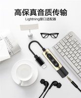 Wholesale iPhone Lighting Cables iPhone7 Plus Earphone Adapters Headphone Converter Adapters Data Cable mm Headsets Connector Cord and charger