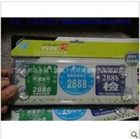 annual inspection - The inspection mark free paste frame three annual paste suction type inspection frame