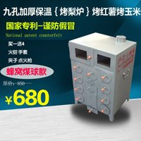 Wholesale Thick plate abalone baked sweet potato sweet potato potato machine machine furnace with thermal insulation hole furnace furnace firewood g