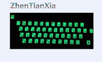 Wholesale Russian Letters ultrabright Fluorescence Luminous Keyboard STICKER Drop Shipping