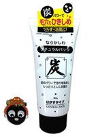 Wholesale DAISO Deep Cleaning Skin Charcoal Mask Japan Black Carbon Clean The Pores And Dust Absorb Superfluous Grease And Remove Blackheads g