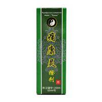 arthritis herbal treatment - Tongkangling Chinese Herbal Medicine joint pain ointment Privet balm liquid smoke Arthritis rheumatism myalgia treatment Cheap medicin