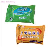 Wholesale 2Pcs Shanghai Sulfur Aloe Soap Acne Psoriasis Seborrhea Bath Skin Care Conditions Jabones Eczema Zeepjes Sabun Zeep Sabonete