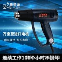 Wholesale heat gun electric power tool welding gun thermal chimney Car sti electric power tool welding gun thermal chimney Car sticker gun w