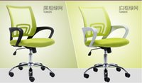 air mesh chair - Multi color rotating Office Chair Mesh computer office chair air lift staff pc a kg pc enviromental friendly quality