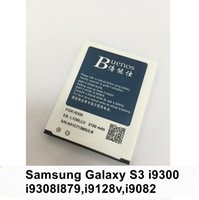 Wholesale Guangzhou buenos factory batteries mah Mobile Phone Batteries for Samsung s3 i9300