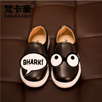 air cuffs - Shark Cartoon le girl boys girls breathable face shoes yard age PU cuff lazy comfortable baby shoes Eyes Sneaker