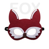 Wholesale Wool felt children s cartoon mask Fancy dress props Party mask