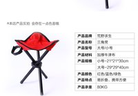 Wholesale Portable triangular folding stool bench fishing fishing stool low stool chair lift outdoor sketch by train