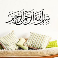 arab american - MS1083 cm Muslim Arab Series large Wall art stickers Wall Decals Vinyl wall Sticker Decor Hand Painted Murals high quality