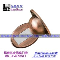 Wholesale Genuine high quality gate Bailemen invisible wall suction suction MX AC red bronze door