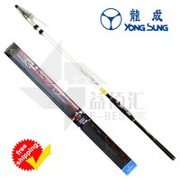 Wholesale Carbon ISO Fishing Rod YONGSUNG YS Tackle Pole Telescopic Bolognese FREE