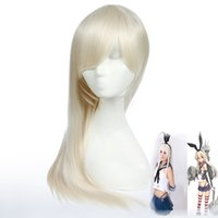 animation dynamics - 70CM high temperature wire straight and dynamic fashion wig popular non mainstream animation role play hair accessories