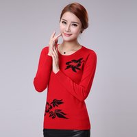 Wholesale The new lady T shirt sleeve head cashmere sweater computer knitting cardigan sweater