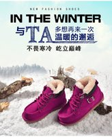 australian fashion style - 2016 Brand New IVG Winter boots women boots fashion warm shoes Ankle Boots Australian fur boots Brown British style casual Shoes Fuchsia