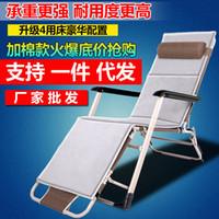Wholesale Four outdoor leisure folding chair office chair chair hospital escort camp bed beach chair chair