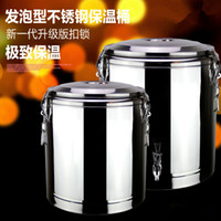Wholesale Quality Guaranteed Stainless Steel Satin Polishing Heat Insulation Barrel Stainless steel commercial heat insulation barrels non magnetic
