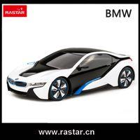 Wholesale Rastar licensed rc remote control drift car scale mini rc car BMW I8 rc model car toy inventory silver color