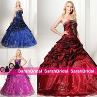 big apple classic - 2016 Grape Purple Dark Navy Burgundy Princess Style Lace up Quinceanera Dresses for Sweet Masquerade Big Ball Prom Wear Cheap Party Gowns