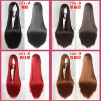Wholesale 1 meter tall it is the color white black multiple choices long straight hair female cosplay anime universal wig
