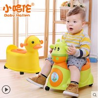 Wholesale Hot Selling Cows Duckling Baby Potty Toilet Training baby For female baby infant child male toilet high