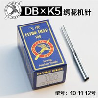 Wholesale DB K5 Sewing Needles For Industrial Edge Sewing Machines Flying Tiger Brand Very Competitve Price For Retail
