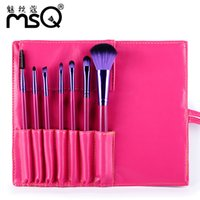 bag charm kits - MSQ charm wire Kou beginners makeup brush set with bag portable models makeup beauty tools factory direct