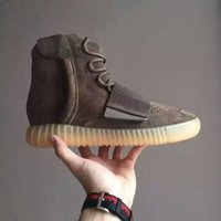 Wholesale 2016 Y Boost Light Grey Gum Glow In The Dark Kanye West Shoes Boost Men Women Sports Running Shoes